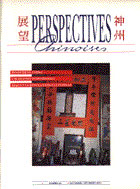 Perspectives chinoises 20