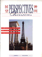 Perspectives chinoises 23
