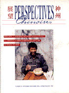 Perspectives chinoises 38
