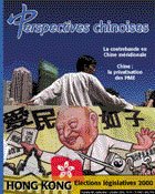 Perspectives chinoises 61