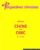 Perspectives chinoises 70