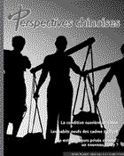 Perspectives chinoises 75