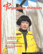 Perspectives chinoises 82