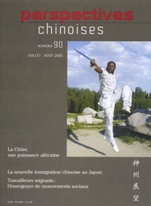 Perspectives chinoises 90