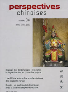 Perspectives chinoises 94