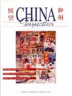 China Perspectives No. 1