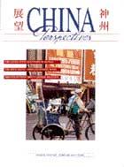China Perspectives No. 3