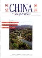 China Perspectives No. 13