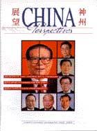 China Perspectives No. 14