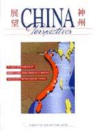 China Perspectives No. 17