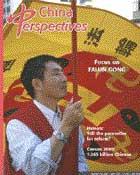 China Perspectives No. 35