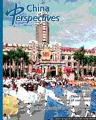 China Perspectives No. 37