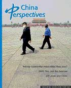 China Perspectives No. 47