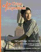 China Perspectives No. 49