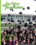 China Perspectives No. 51