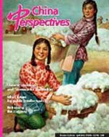 China Perspectives No. 52