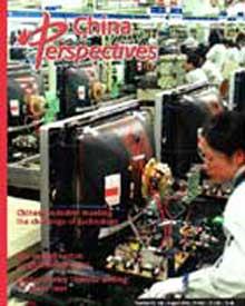 China Perspectives No. 54