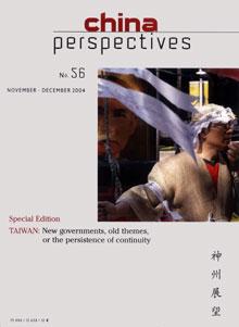 China Perspectives No. 56