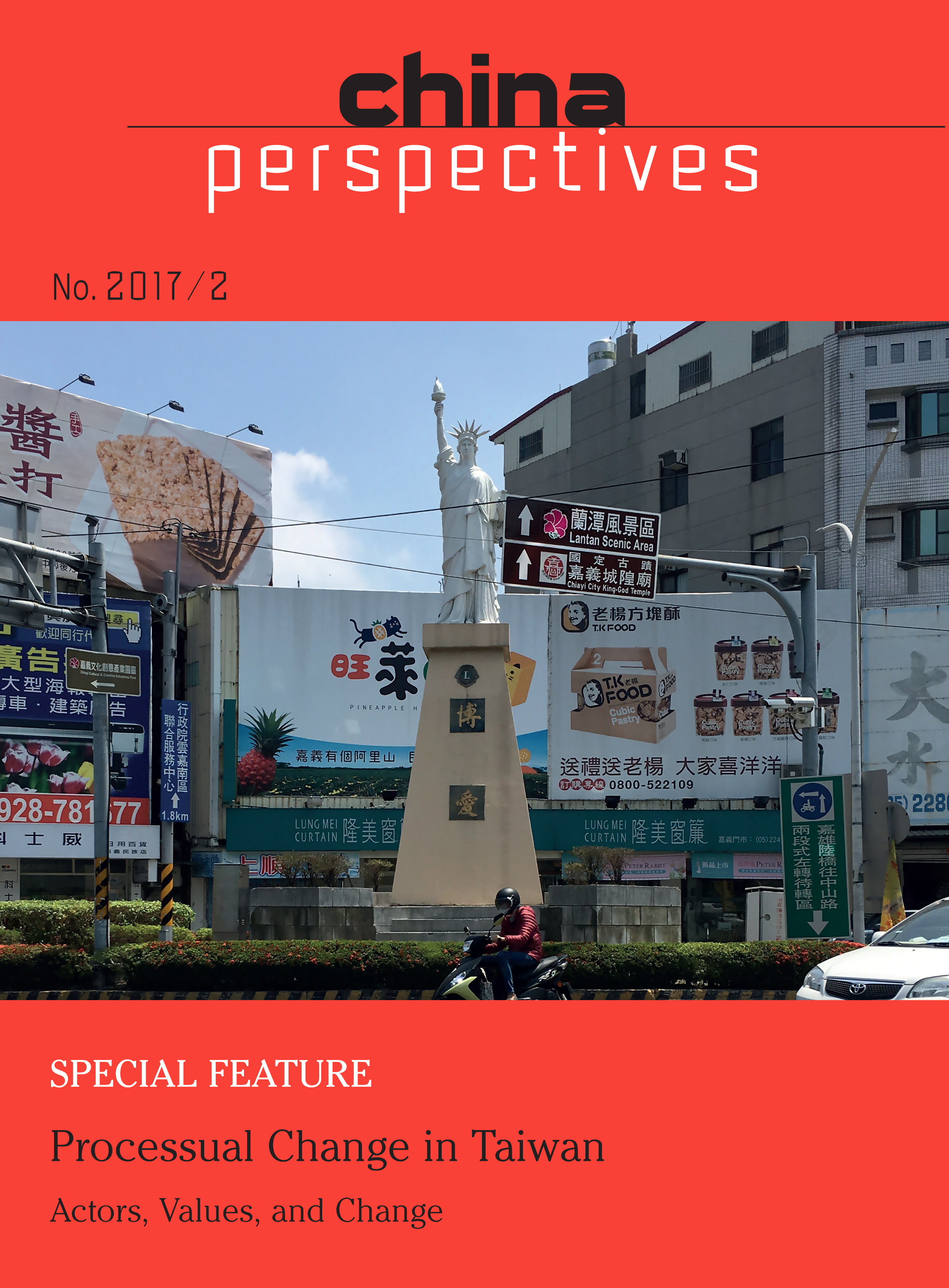 Perspectives chinoises 2017/2