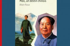 Conference «Le singe et le tigre : Mao, un destin chinois»