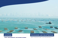 International Symposium : « China and the sea: Maritime economy and the challenge of sea and ocean sustainability »