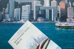"""Roundtable on China Perspectives' Special issue:  """"Twenty Years After: Hong Kong's Changes and Challenges under China's Rule"""""""