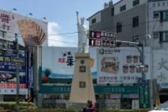NOUVEAU NUMÉRO : Changement processuel à Taiwan